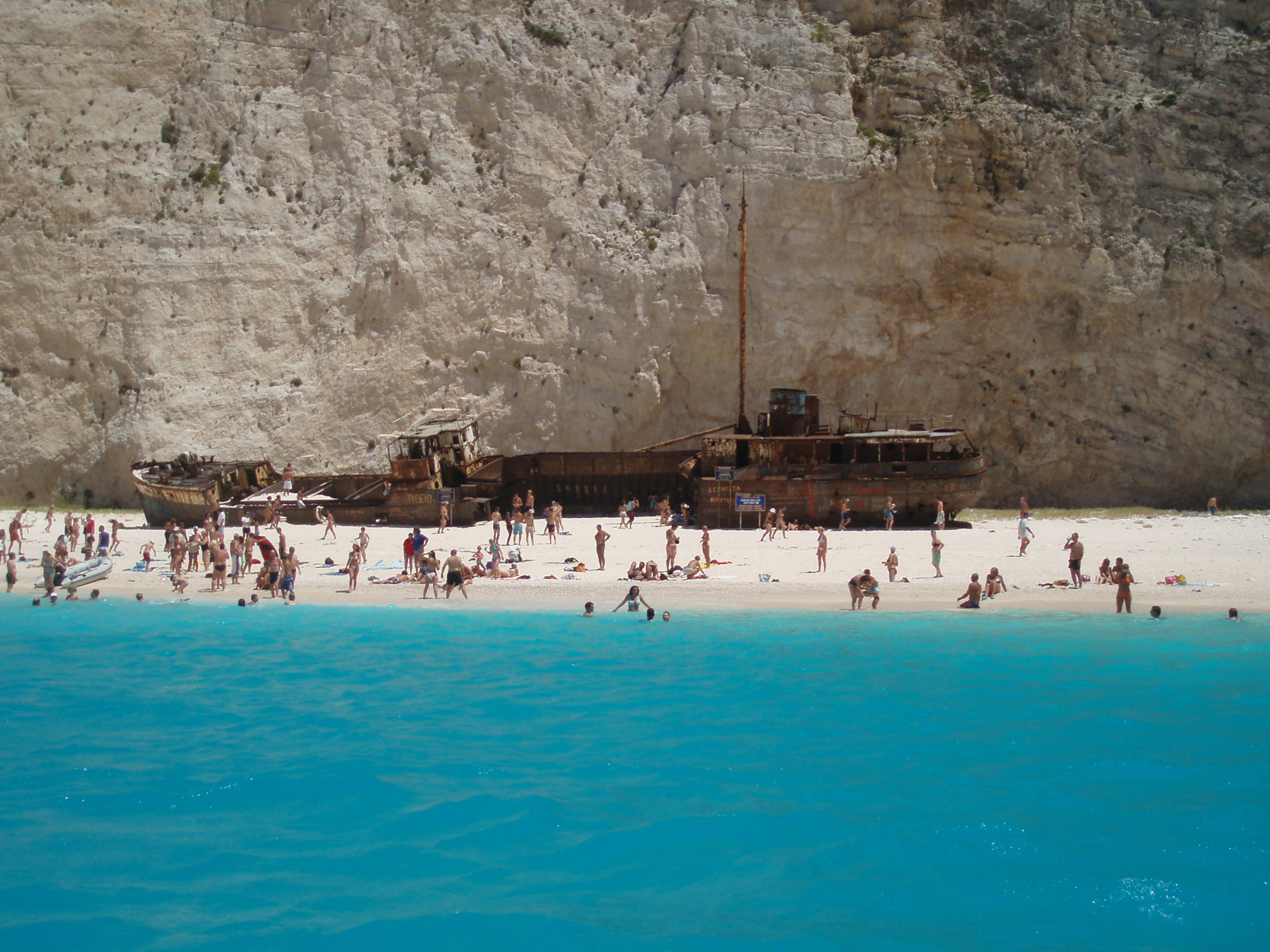 zakynthos greece beach for - photo #12