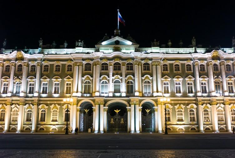 Peterhof, San Petersburgo, Rusia